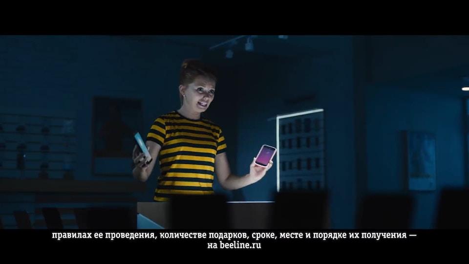 Beeline. Романтическое предложение смартфон в подарок при покупке Nokia 2
