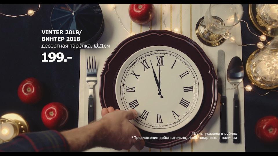 «Любое новогоднее хочу»  рекламный ролик ИКЕА 2018