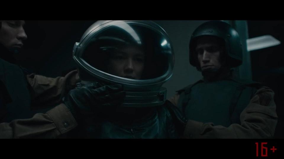 Спутник - официальный трейлер