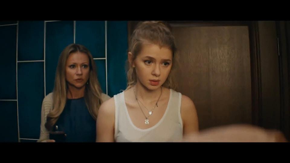 Громкая связь — Трейлер (2019)
