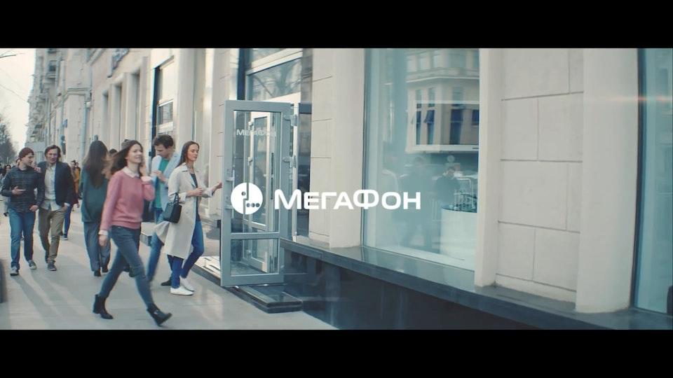 Megafon-Insurance