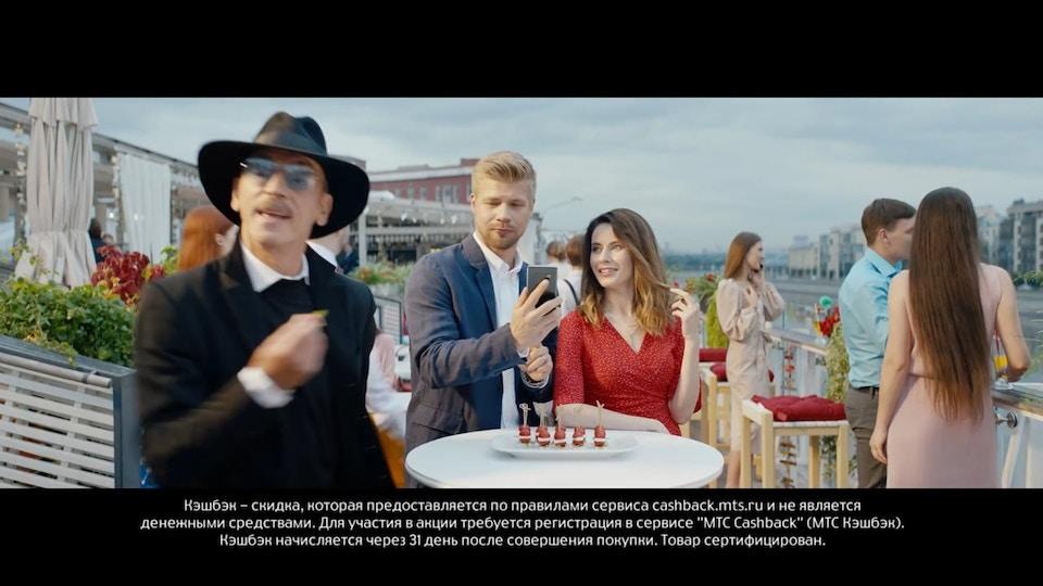 MTS Samsung Шляпа
