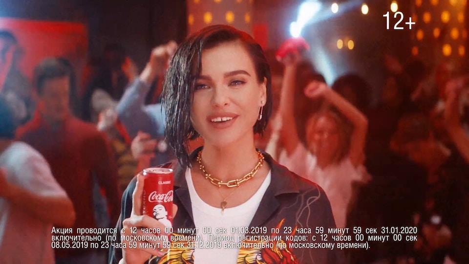 Coca-cola. Stories - Lena Temnikova