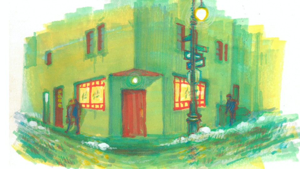 CITIES, LANDSCAPES, & ARCHITECTURE - Winter Night at Julius' Bar, Greenwich Village, NYC. (Marker, gouache, & colored pencil)