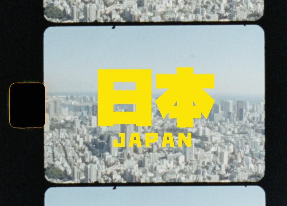 Japan 2019 (Personal documentary, 2 mins)