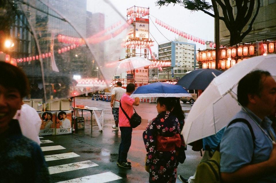 35mm Film Photography