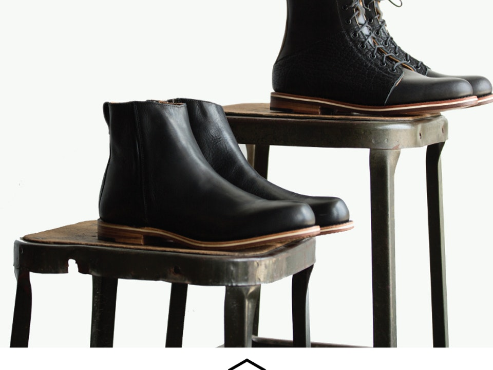 HELM Boots Advertisements