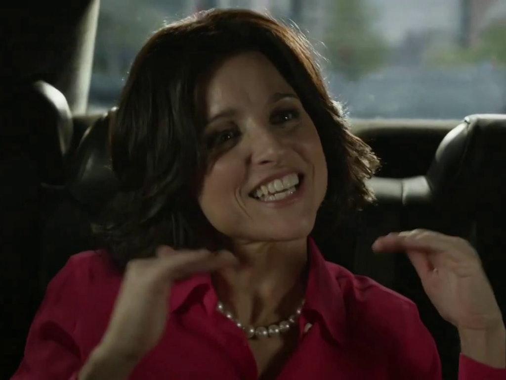 Veep  Season 2 - Episode 9 Preview (HBO) (mp4 720p)