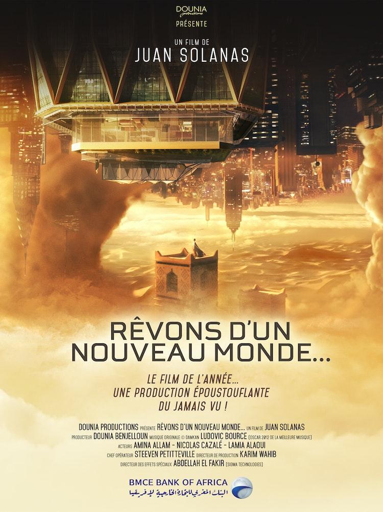 BMCE BANK : LA BANQUE ENFIN RÉALISÉE (2014)