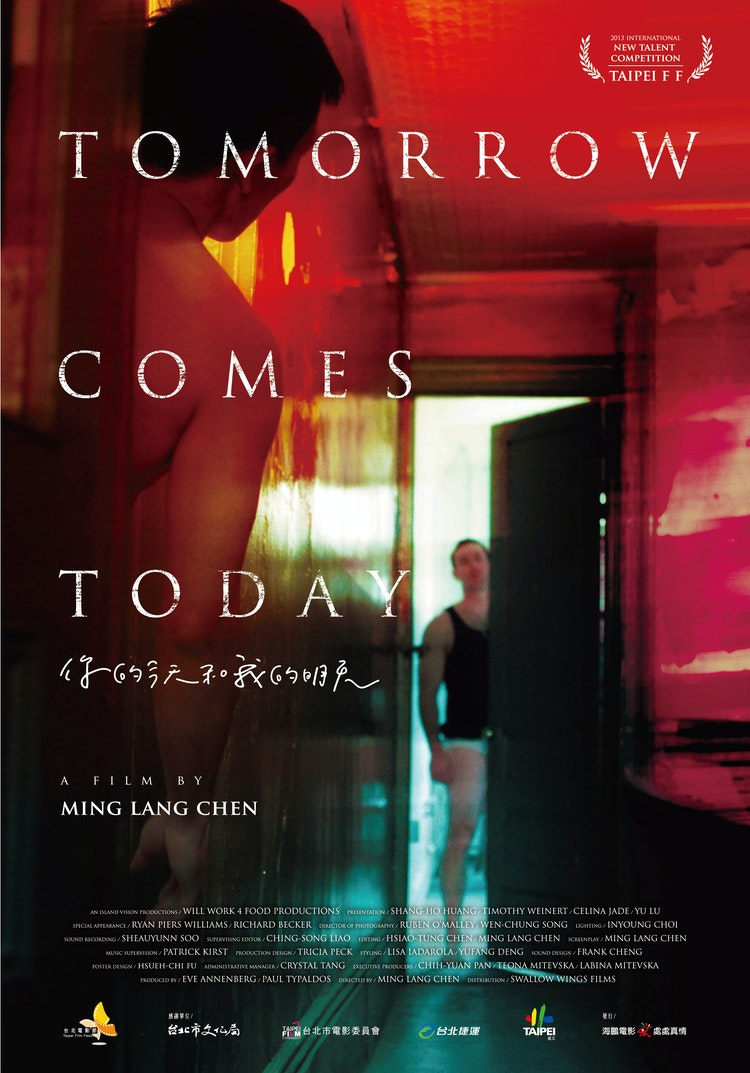 TOMORROW COMES TODAY (2011)