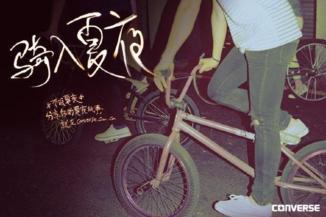 KV_bike_horizontal_chi -