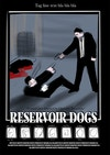 Reservoir Dogs - Here is my initial thumbnail sketch for the poster. Outlining the direction I would look to take the piece. Composition changed somewhat since this stage but the core intent is visible.