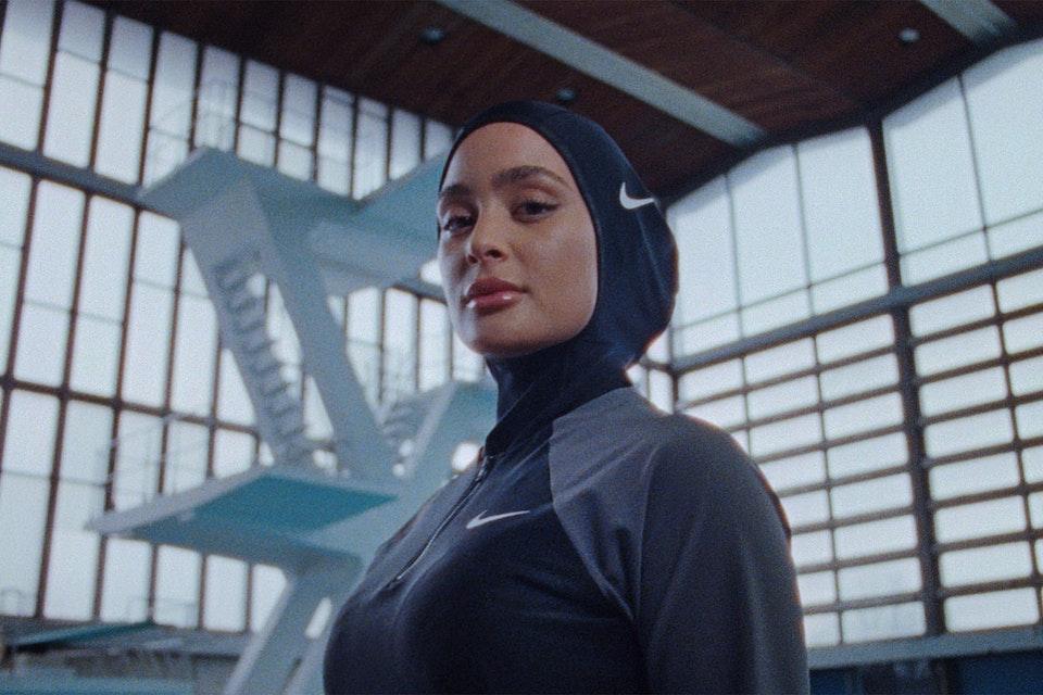 Azeema x Nike