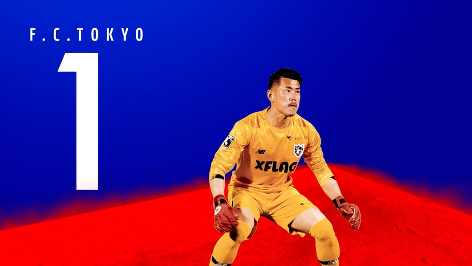 F.C.TOKYO 2021 選手紹介映像