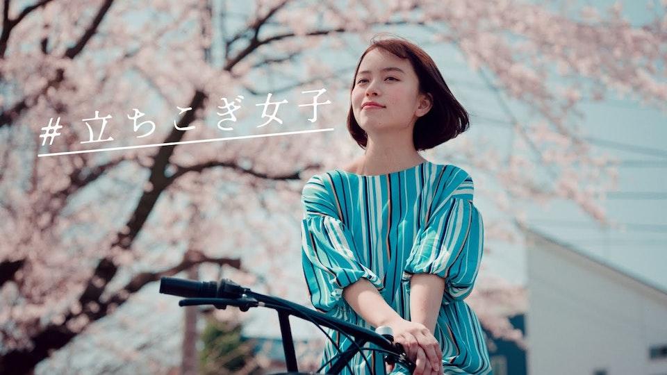 「立ちこぎ女子」蓮美坂篇