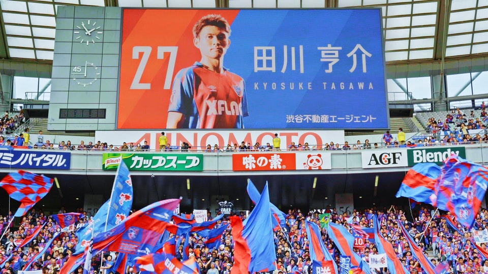 F.C. TOKYO 選手紹介映像