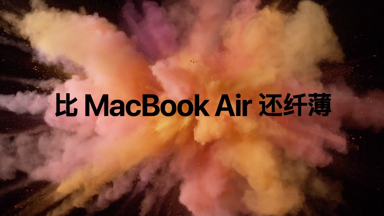 """Apple - MacBook Pro """"So Much to Touch"""" - CHINA"""