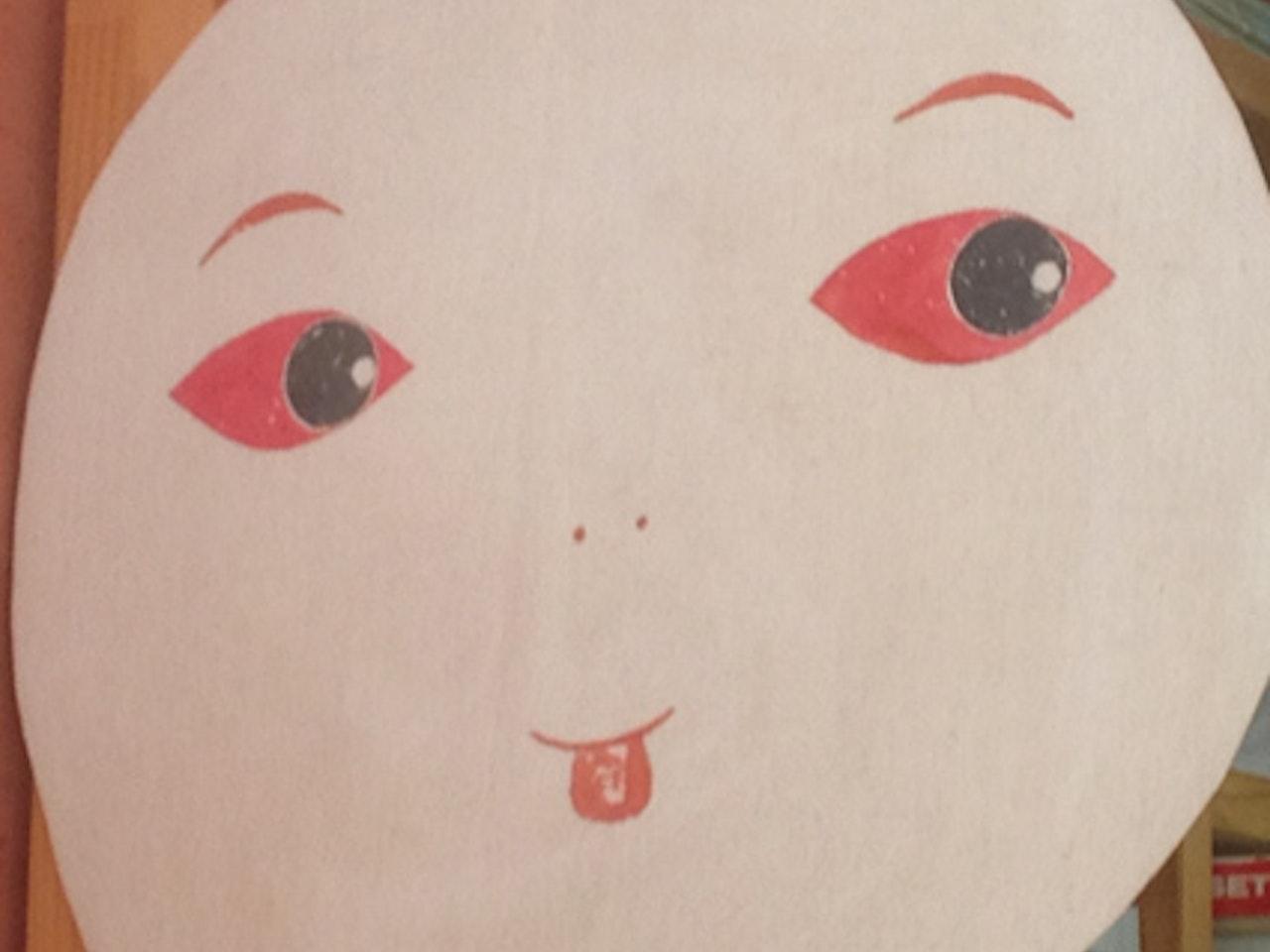Japan Residency 17 May - 12 August 2014