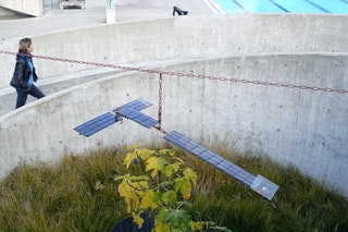 Solar dynamic @ ASDG Quadriennale 16