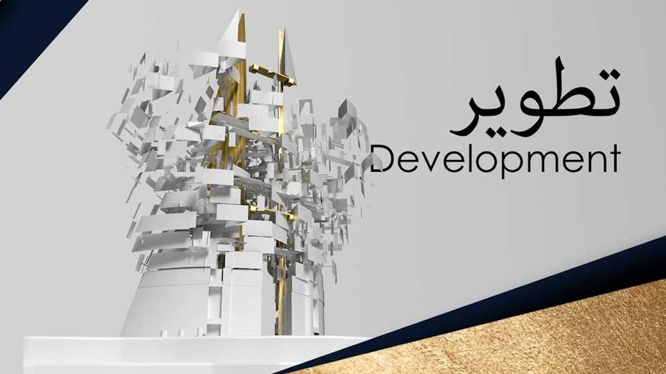Bahrain Award for Entrepreneurship 2019