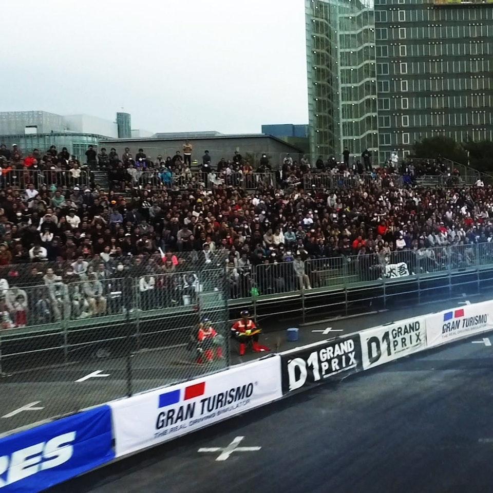 FIA Motorsport FIA Motorsport - Drifting Recap