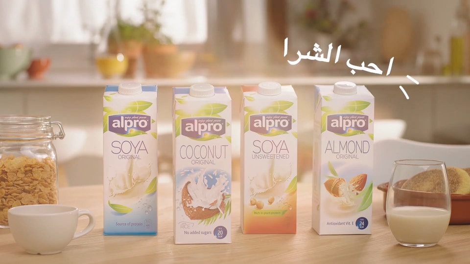 ALPRO - Middle East