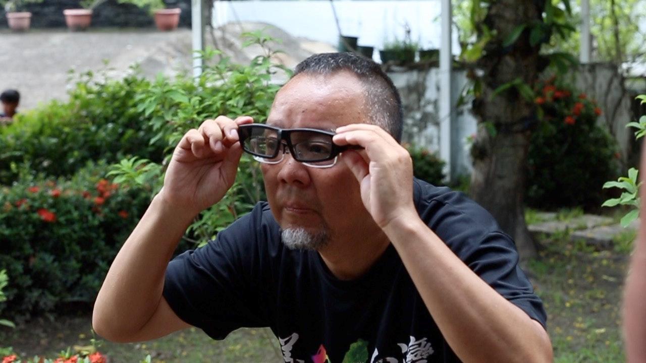 Formosa 3D -