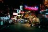 Shanghai 2003