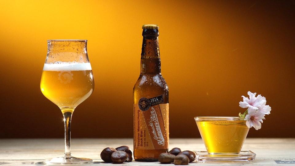 Hammerbier - Tessiner Honig Bock Bier