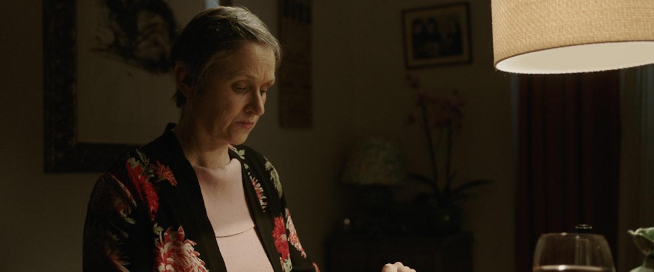 Swan Song (2020) -