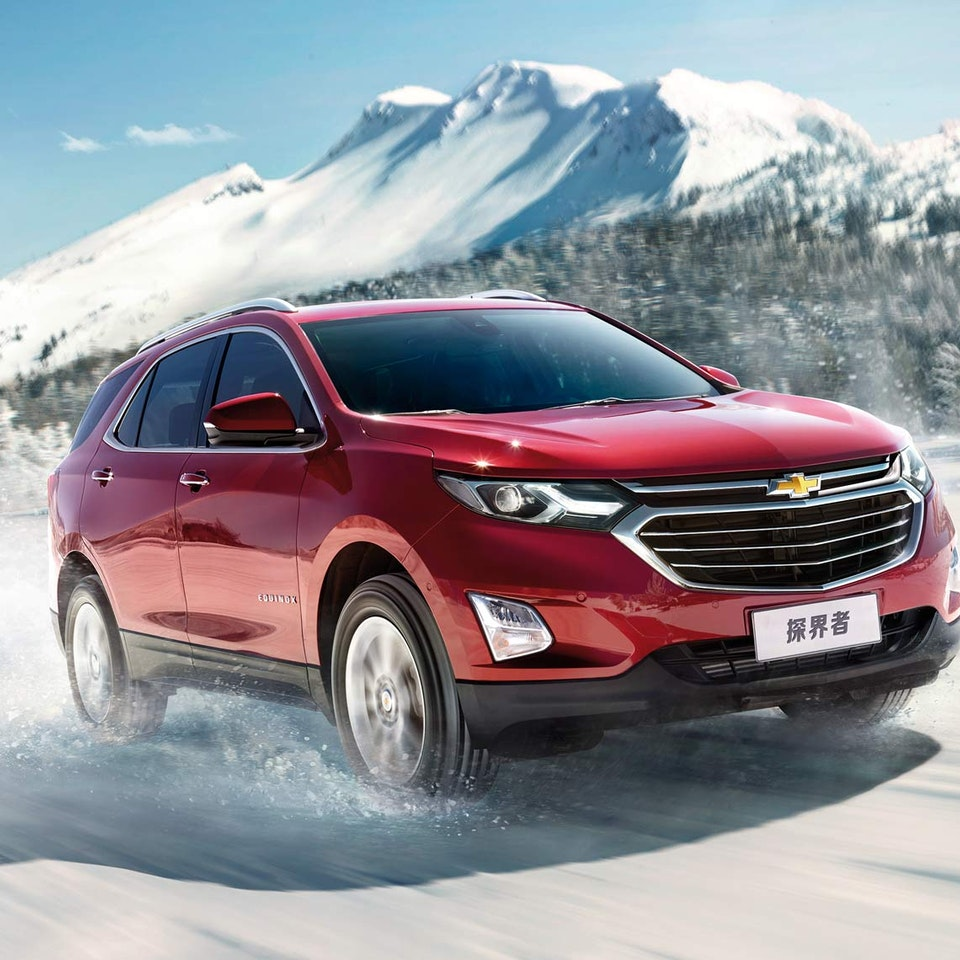 Chevy Equinox Chevrolet-Equinox-Mammoth-Mt