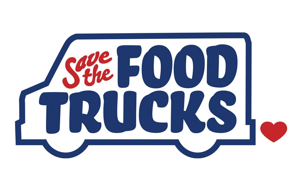 Save the Food Trucks - Logo for the campaign to Save New York City's food trucks
