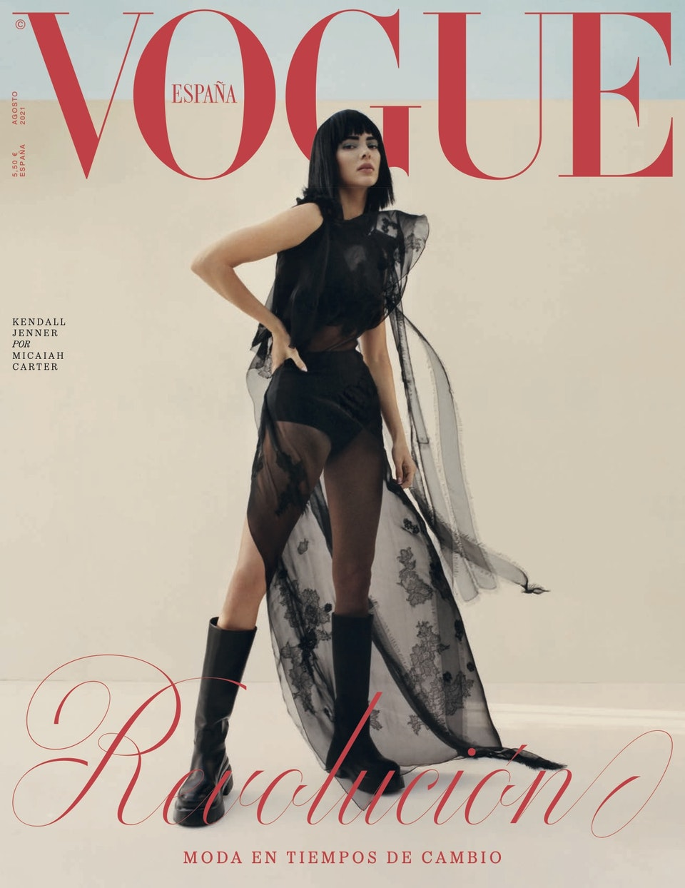 Vogue Spain August 2021 (dragged)