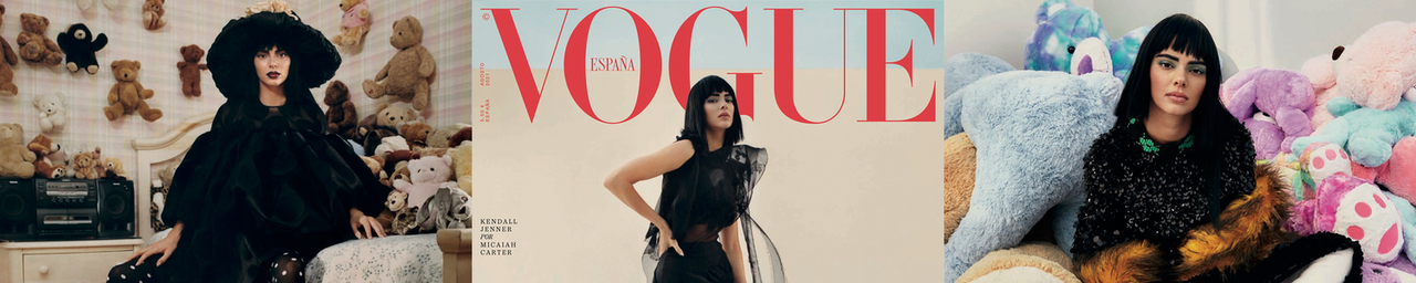 Vogue Spain August '21 Cover