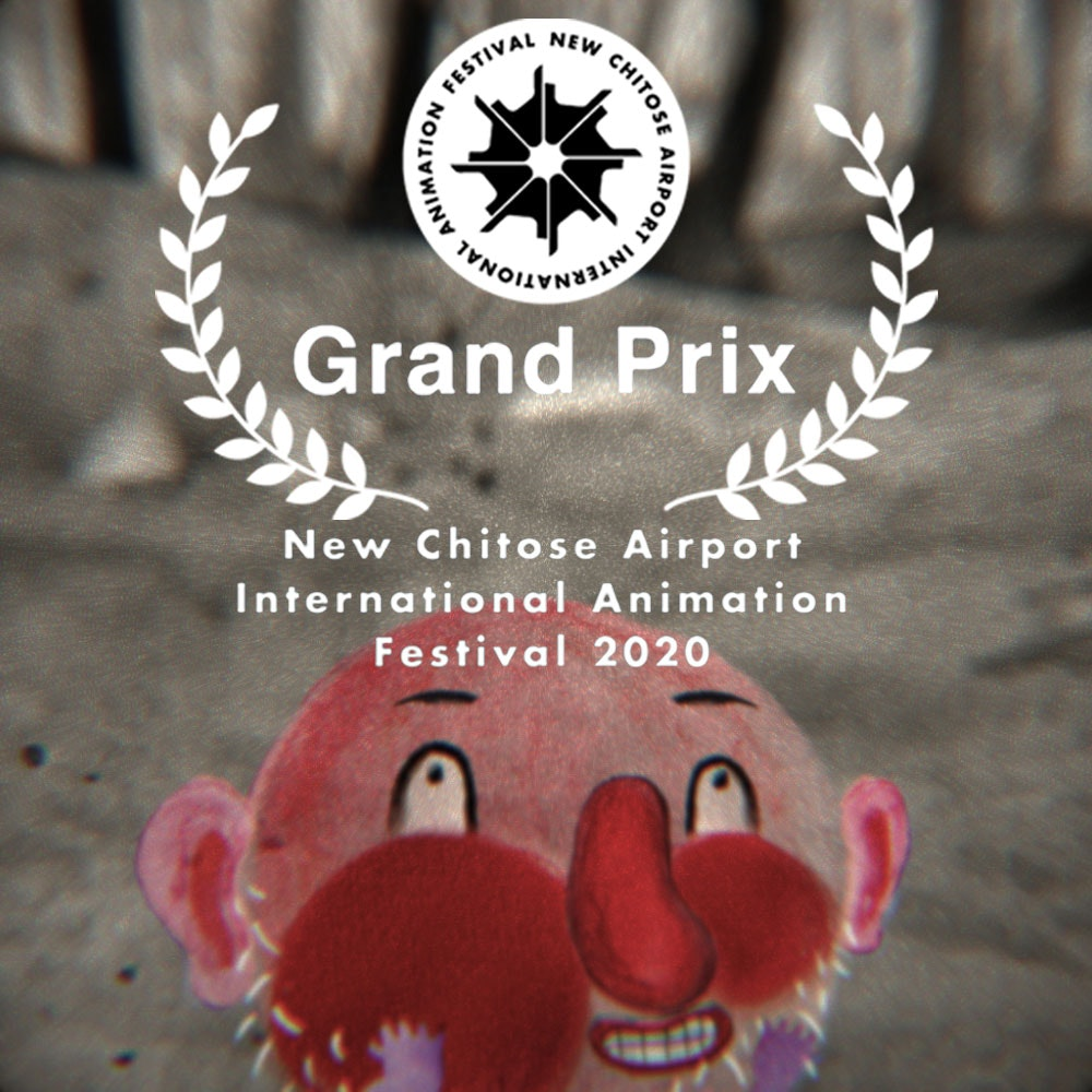 WOOD CHILD AWARDED GRAND PRIZE @ NEW CHITOSE