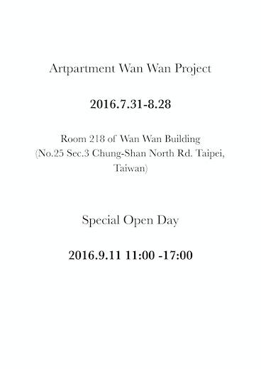 Artpartment Wan Wan title