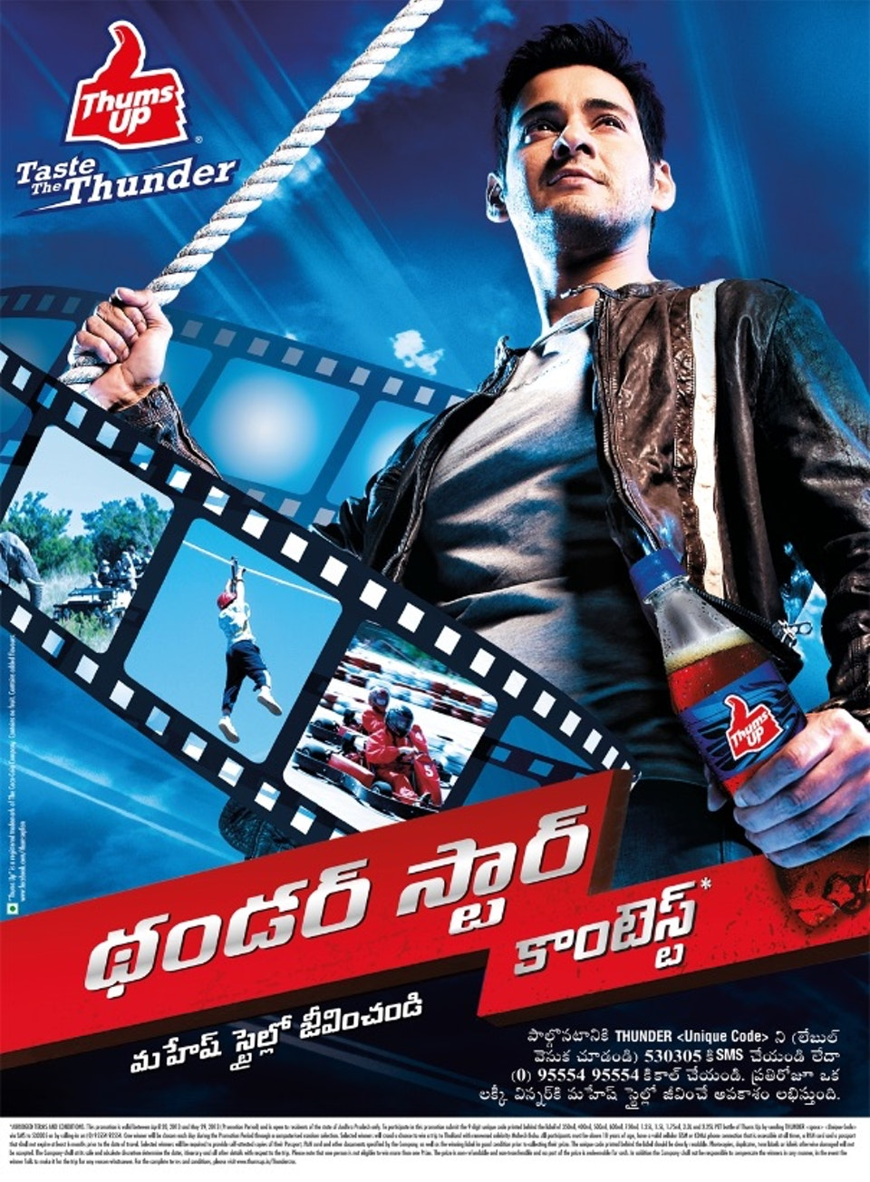 Thums Up - Mahesh Babu