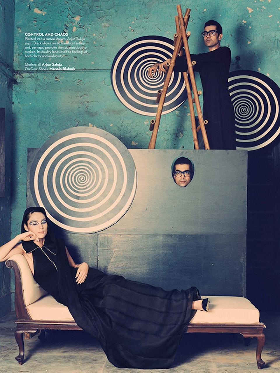 Vogue MII