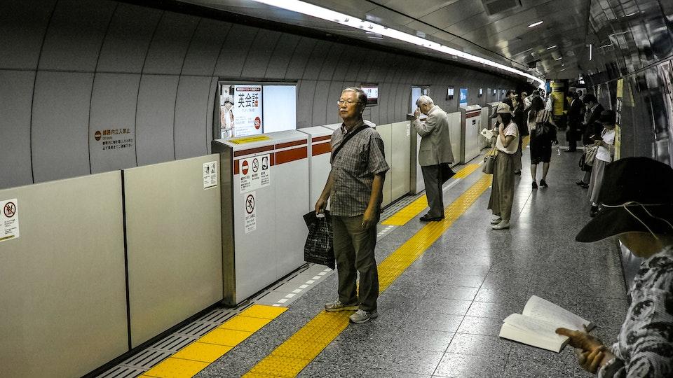 Tokyo Xpan