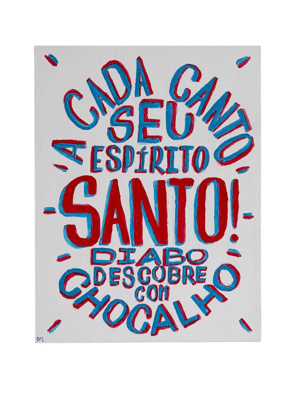 """Oliveira Marco """"A Festa"""" - Insultos -"""