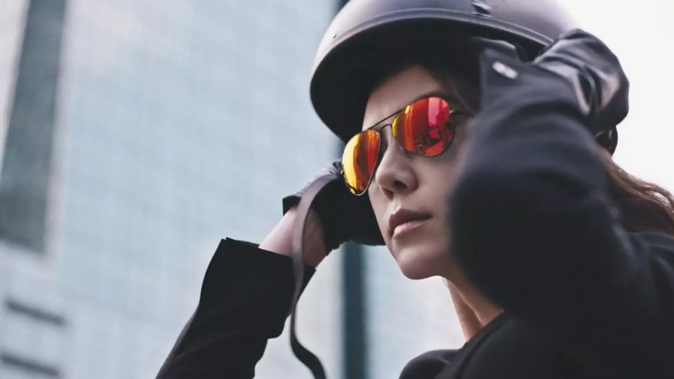 Ray Ban - It Takes Courage (China)