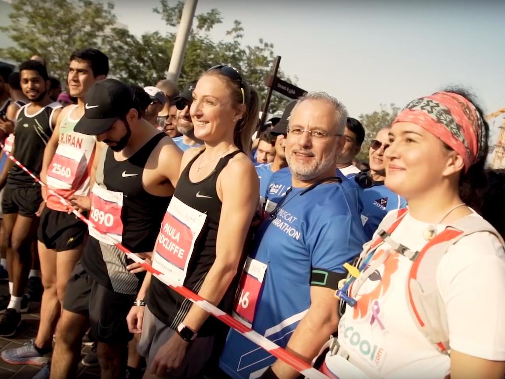 Muscat Marathon 2019