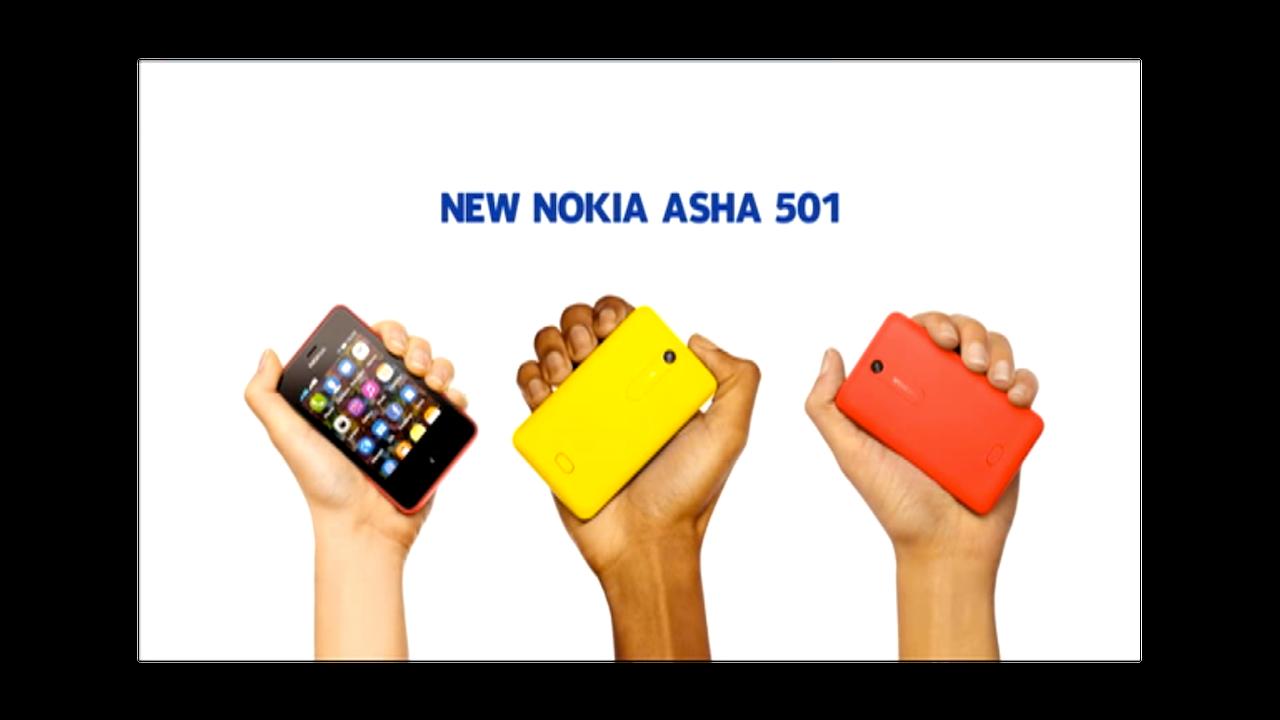 "Nokia ""Dance"""