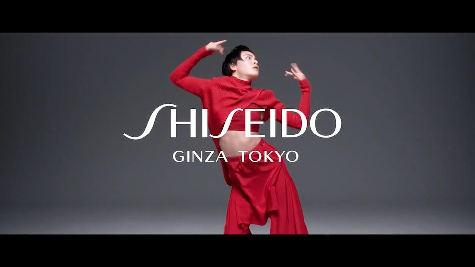 Matthew J Smith - Shiseido // x2