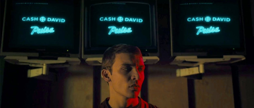 Cash + David