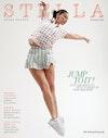 Stella Magazine x The Sunday Telegraph