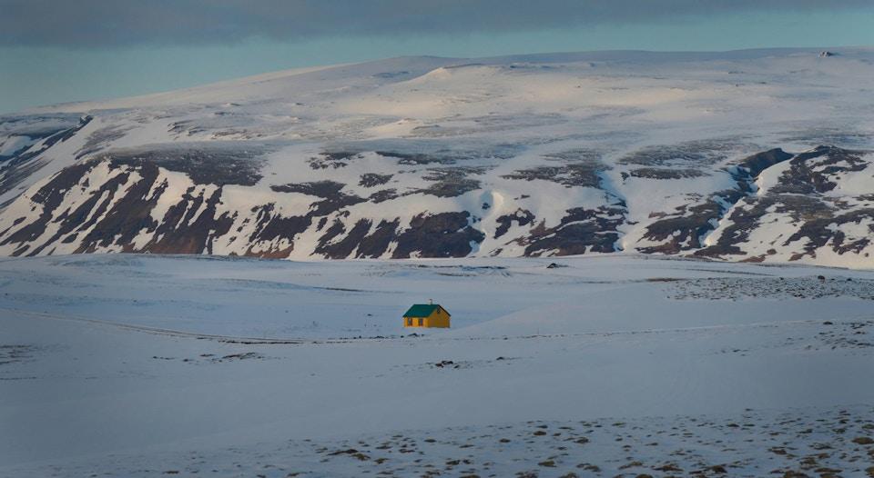 Iceland by Oskar Wrangö