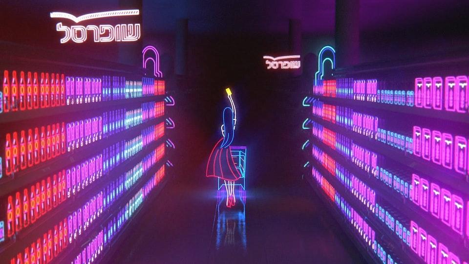 Neon Supermarket