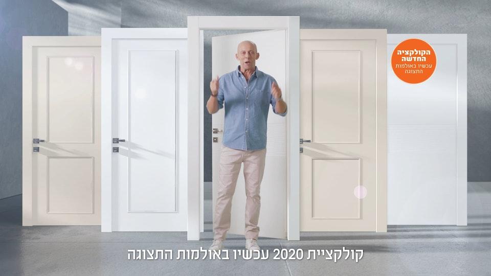 דלתות פנדור