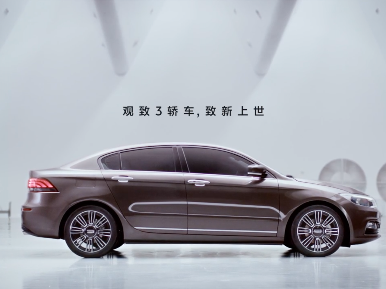 Qoros cars ( China )